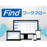 Findワークフローのロゴ画像