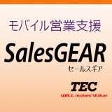 SalesGEAR