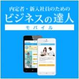 株式会社イー・コミュニケーションズ