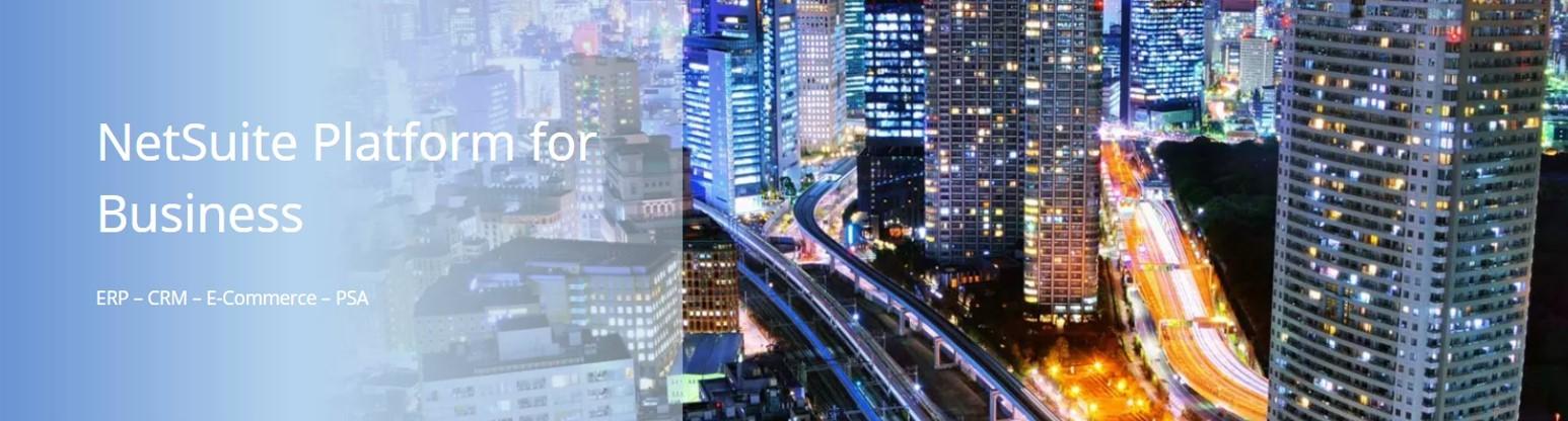 世界中で30,000以上の企業が利用するNo.1クラウドERPシステム