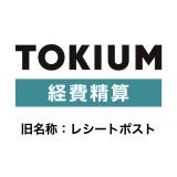 RECEIPT POST (旧:Dr.経費精算)