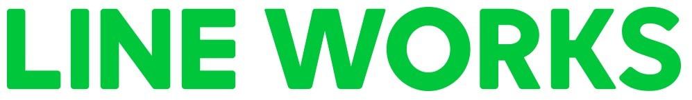 「LINE WORKS」は、LINEの使いやすさと楽しさはそのままに、ビジネスでも安心して使える法人向けのグループウェアです。
