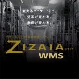 「ZIZAIA(ジザイア) WMS」