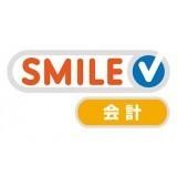 SMILE V 会計