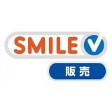 SMILE V 販売