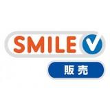 SMILE V 販売のロゴ画像