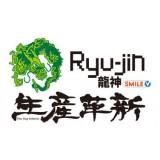 生産革新 Ryu-jin