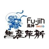 生産革新 Fu-jin
