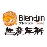生産革新 Blendjin