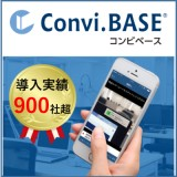 Convi.BASE(コンビベース)