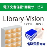 Library-Vision