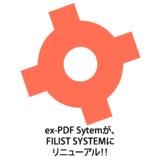 FILIST SYSTEM
