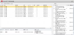 帳票・帳簿、文書をPDFファイル化し、仕分、自動振分、一括管理