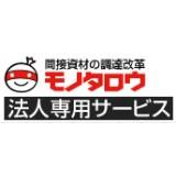 モノタロウ カタログ連携によるソリューション【クラウド】