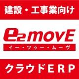 e2-movE販売のロゴ画像