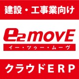 【 e2-movE】