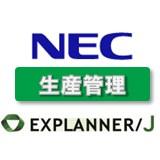 EXPLANNER/J