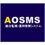 AOSMS(ジョブ管理)