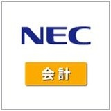 EXPLANNER/Ai 会計