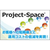 Project-Space