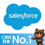 Salesforce Essentialsのロゴ画像