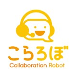 こらろぼ(Collaboration Robot)