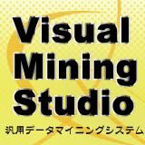 Visual Mining Studioのロゴ画像