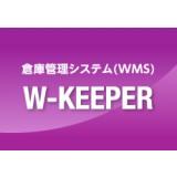 W-KEEPER(クラウド)