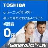 Generalist/LW
