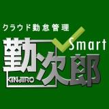 勤次郎Smartのロゴ画像