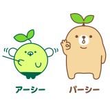 【速払いサービス】のロゴ画像