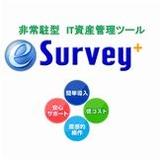 e-Survey+