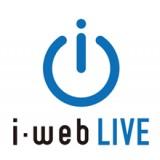 i-web LIVE