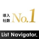 List Navigator.