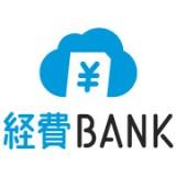 経費BankⅡのロゴ画像
