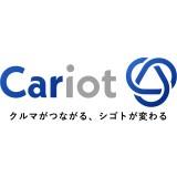 モビリティ業務最適化クラウド「Cariot」