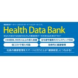 Health Data Bank