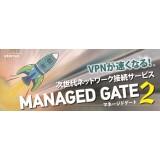 MANAGED GATE2