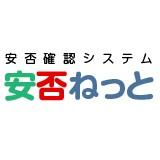 株式会社テンフィートライト