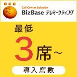 BizBase
