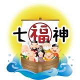 株式会社西日本情報システム
