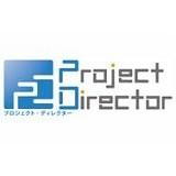Project Directorのロゴ画像