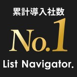 List Navigator.のロゴ画像