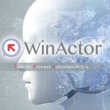 RPAツール「WinActor」