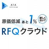 A1A株式会社