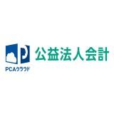PCA公益法人会計DX クラウドのロゴ画像