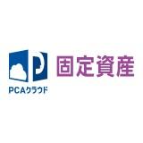 PCA固定資産DXクラウドのロゴ画像