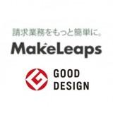 「MakeLeaps」