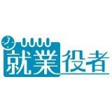 株式会社システムサポート