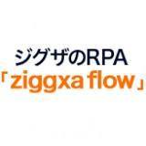 ziggxa flowのロゴ画像